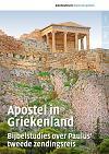 Apostel in Griekenland boe
