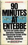 90 minutes at Entebbe