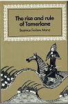 The rise and rule of Tamerlane